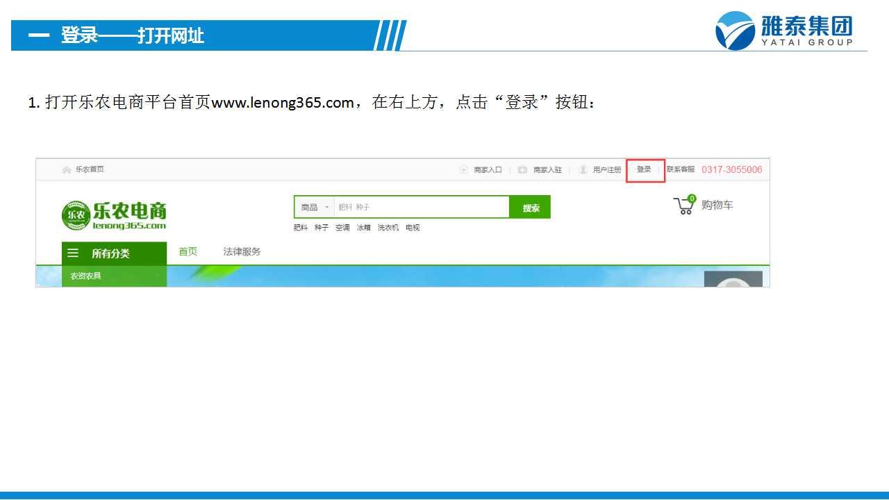 http://www.lenong365.com/data/upload/mall/article/05466896390681830.jpg