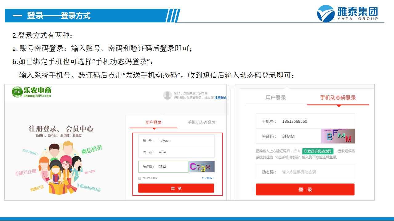 http://www.lenong365.com/data/upload/mall/article/05466896449164539.jpg