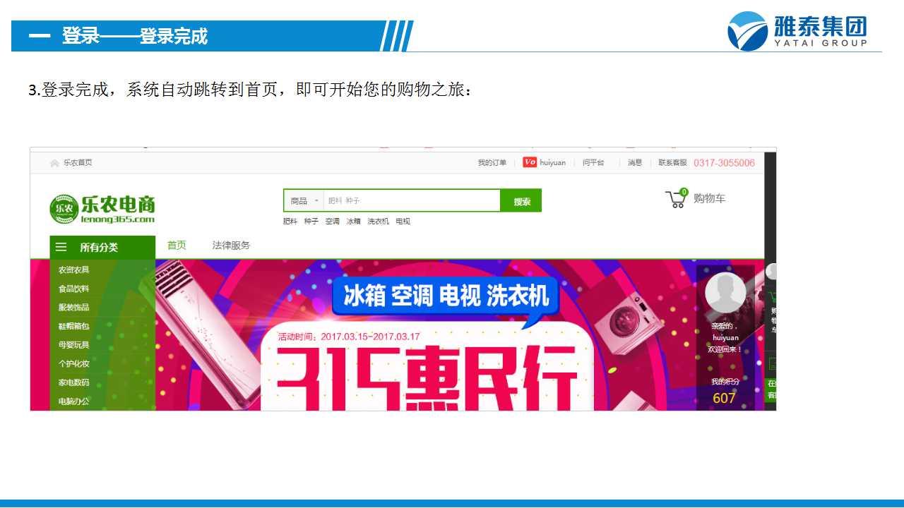 http://www.lenong365.com/data/upload/mall/article/05466896500500757.jpg