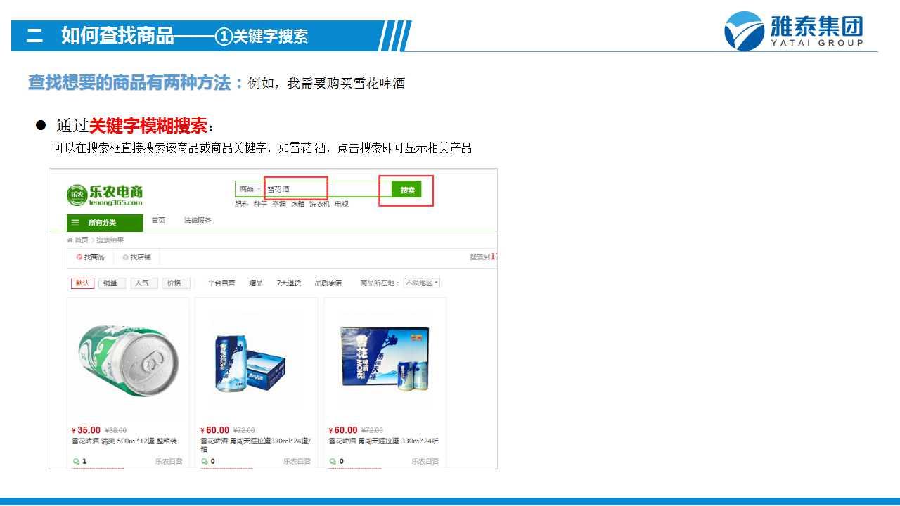 http://www.lenong365.com/data/upload/mall/article/05466896559412464.jpg