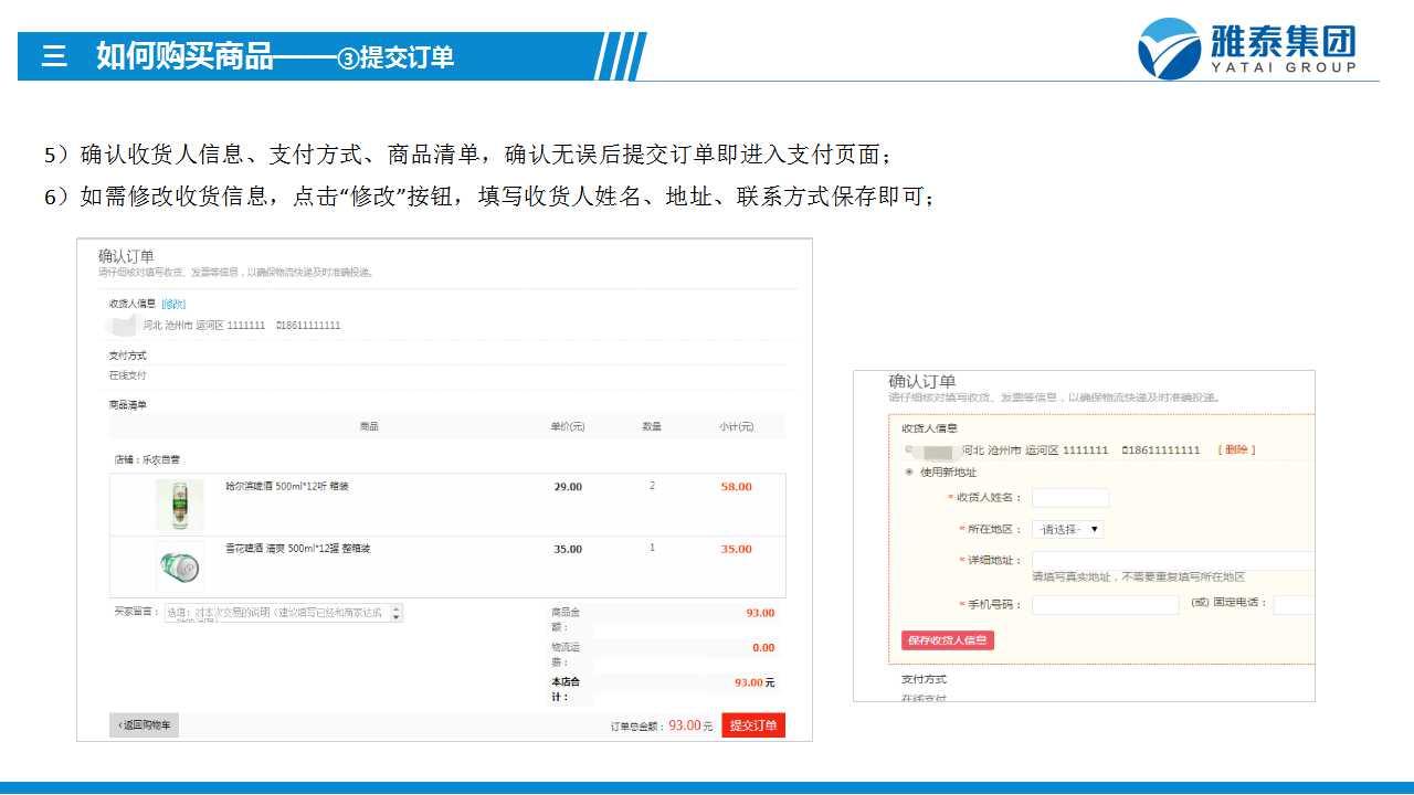 http://www.lenong365.com/data/upload/mall/article/05466896814359960.jpg