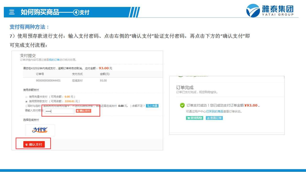 http://www.lenong365.com/data/upload/mall/article/05466896877072183.jpg