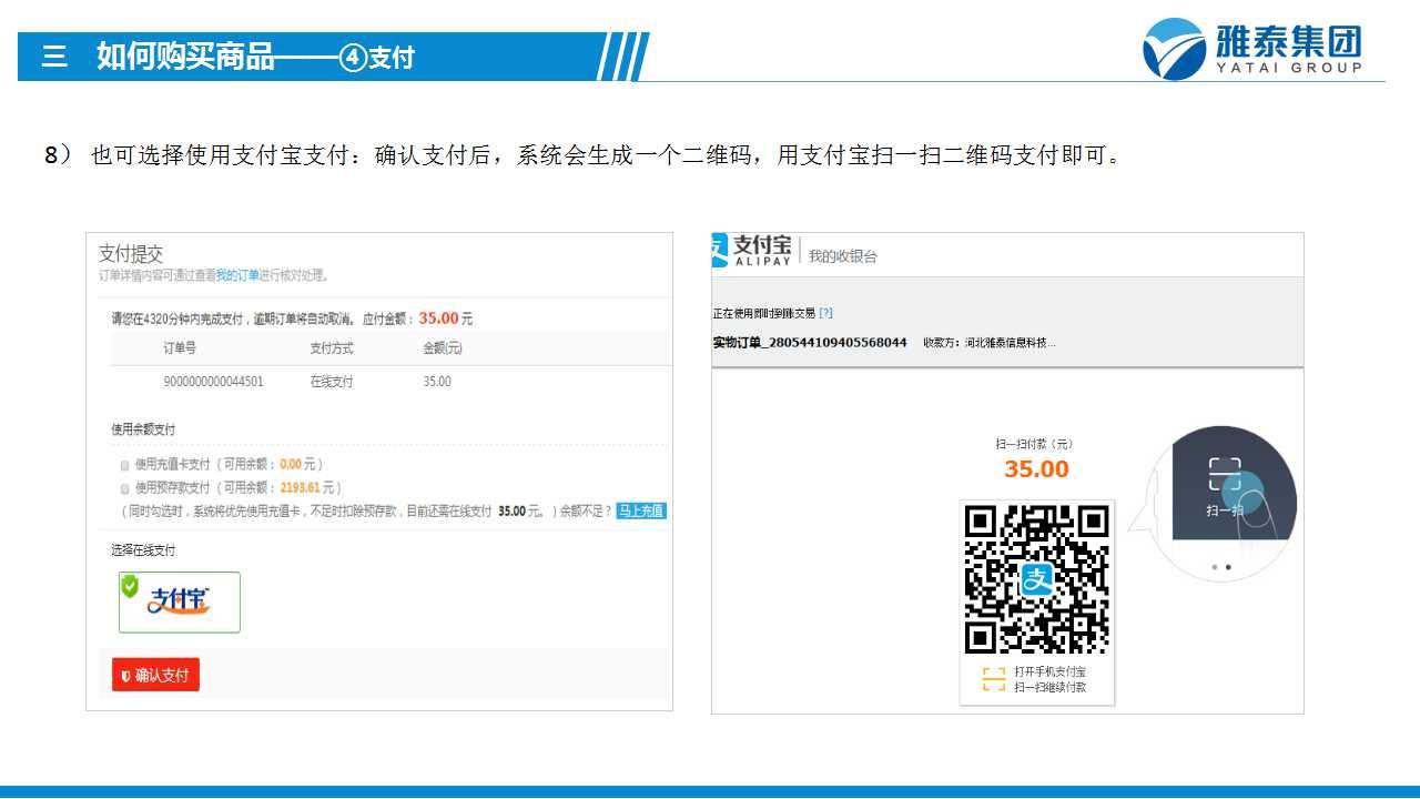 http://www.lenong365.com/data/upload/mall/article/05466896931813824.jpg