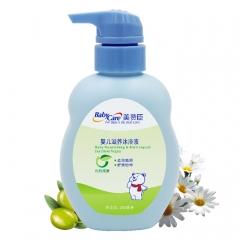 美赞臣洗护优机纯素婴儿滋养沐浴液280ml