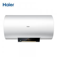 Haier/海尔ES50H-J1(E)储水式电热水器防电墙安全洗50升