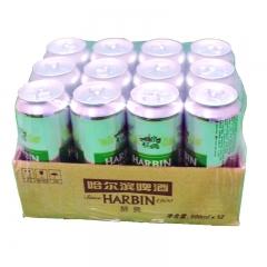 哈尔滨啤酒  500ml*12听  箱装