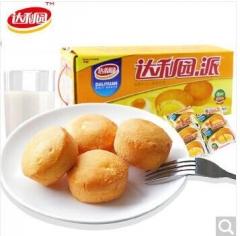 达利园 注心派早餐面包蛋糕点 散装蛋黄派2500克/箱