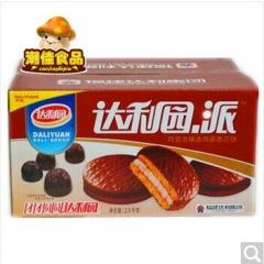 达利园派蛋黄/草莓/奶油/巧克力/蓝莓味休闲食品蛋糕 巧克力味2.5kg