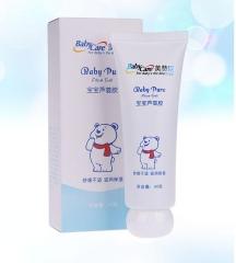 美赞臣 婴儿宝宝芦荟胶40g 舒缓不适 滋润保湿 儿童宝宝护肤