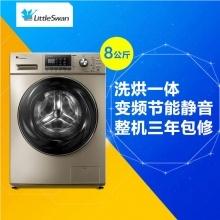 Littleswan/小天鹅 TD80-1416MPDG 8公斤kg 全自动变频滚筒洗衣机 烘干 洗