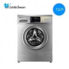 小天鹅(Little Swan)TG70-1210WXS 7公斤智能滚筒洗衣机 全自动 带WiFi